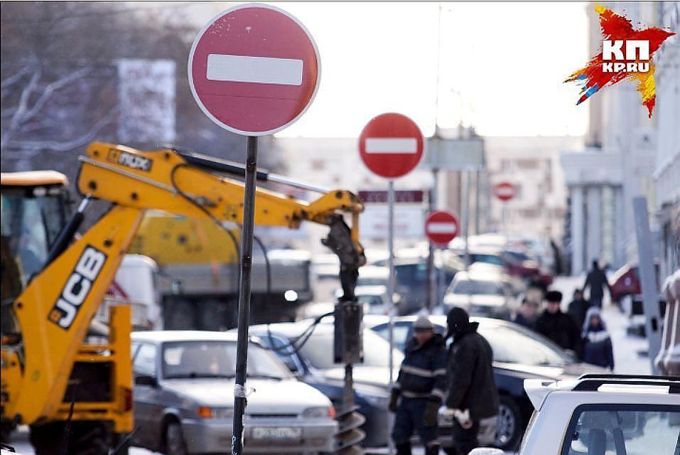 Улицу Фурманова вЕкатеринбурге закроют натри месяца из-за ремонта