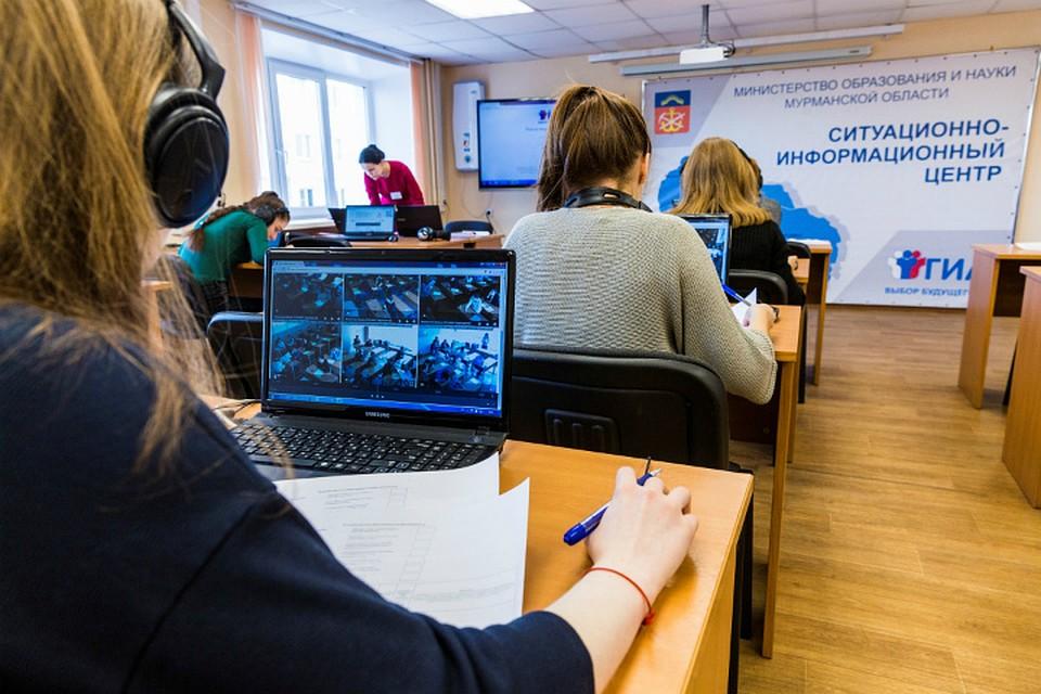 ВБурятии 34 выпускника сдали ЕГЭ порусскому языку на100 баллов