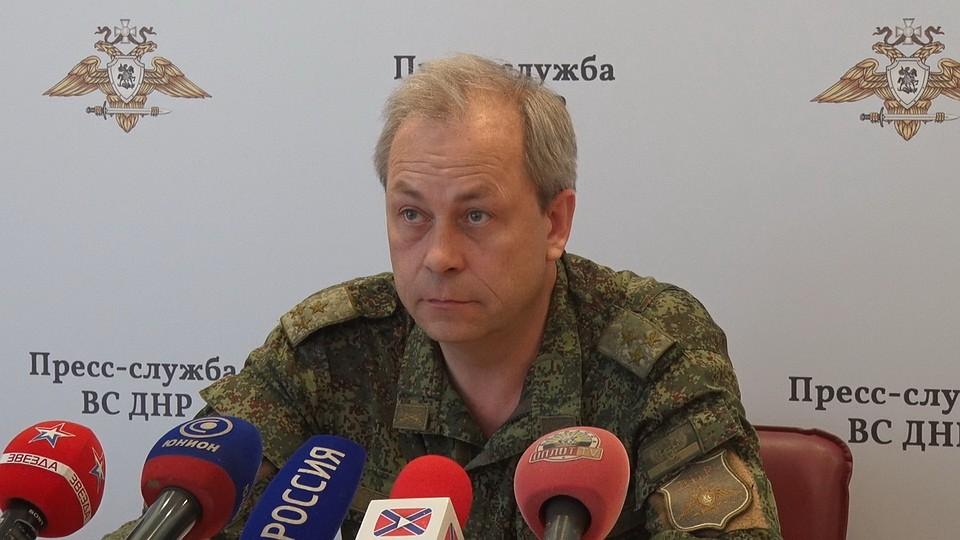 СБУ запланировала теракт вМариуполе вовремя встречи G20— ДНР