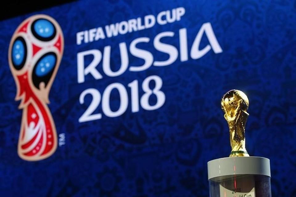 Трофей ЧМ-2018 посетит 24 города Российской Федерации и50 стран мира