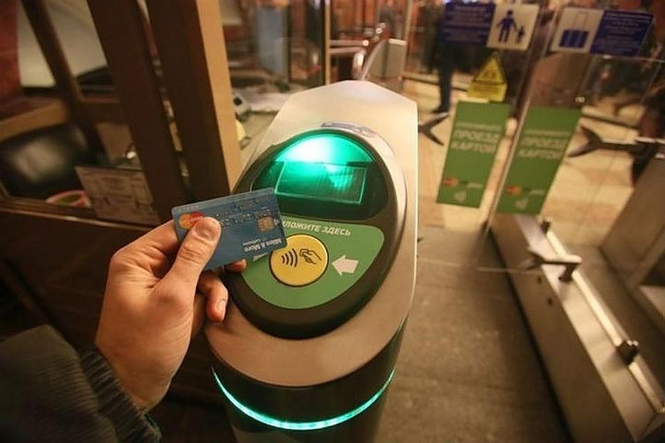 Назеленой ветке метро Петербурга начнут устанавливать оборудования Wi-Fi втоннелях
