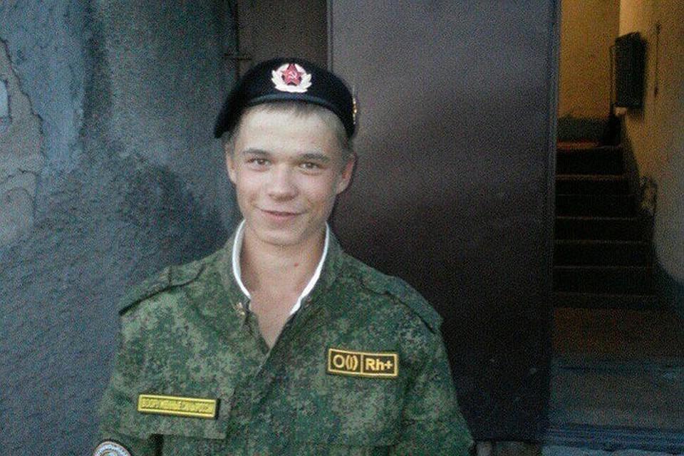 ВКемерово ищут пропавшего без вести 16-летнего Евгения Кочергина