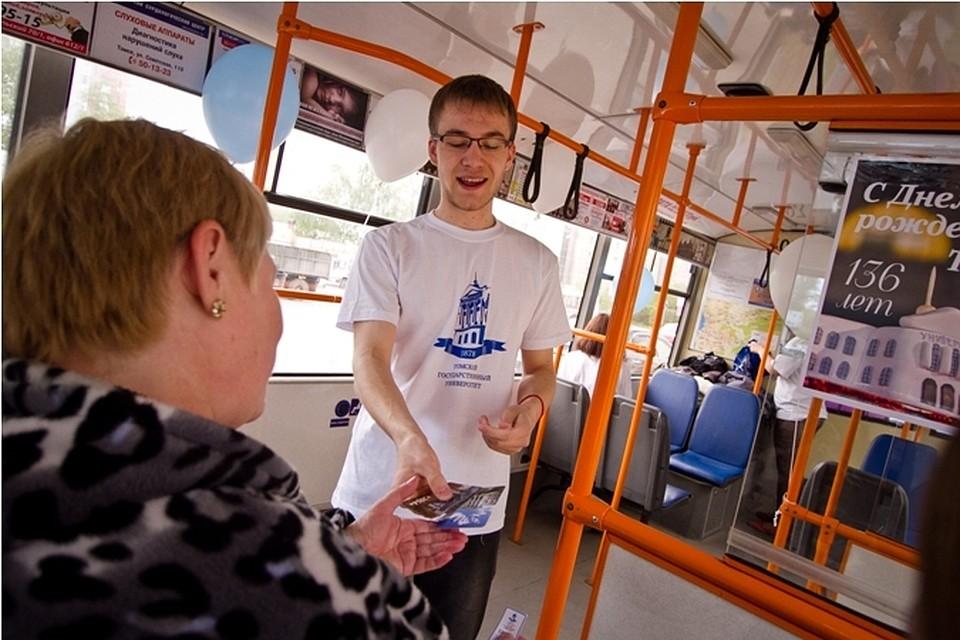 Ввыходные временно закончится движение троллейбусов по1-му и3-му маршрутам