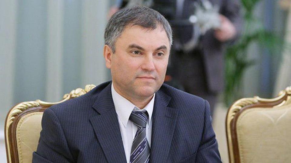 «Нужно принимать качественные законы»— Вячеслав Володин
