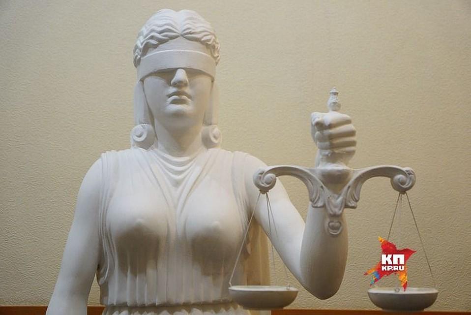 Уральца оштрафовали на 900 тыс. заиспользование пиратской «винды» и«1С»