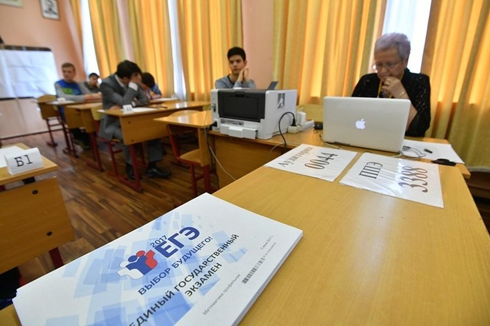 Русскому итатарскому сохранят паритет