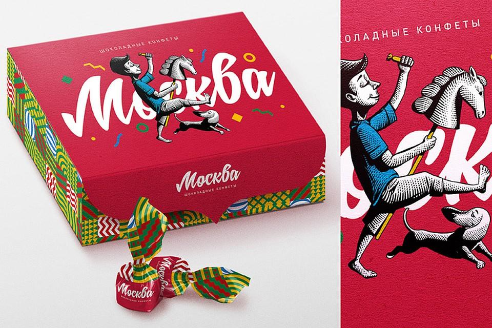 Неменее 10 способов дизайна для конфет «Москва» вышли вполуфинал