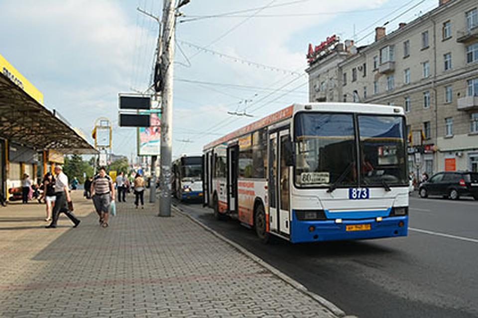 На 4 дня вцентре Омска изменят схему движения транспорта
