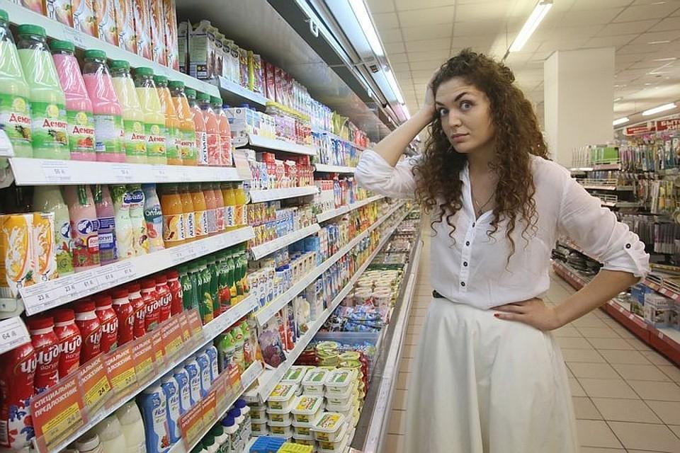 Росстат впервый раз загод зафиксировал в Российской Федерации дефляцию: упали вцене овощи
