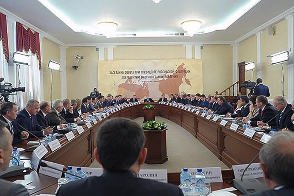 ПрезидентРФ раскритиковал чиновников, неучитывающих мнение жителей при благоустройстве городов