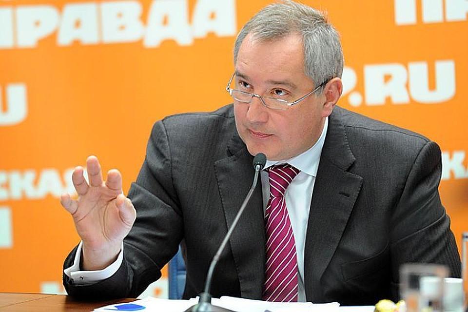Российская Федерация может отменить льготы для иностранных авиапоставщиков— Рогозин