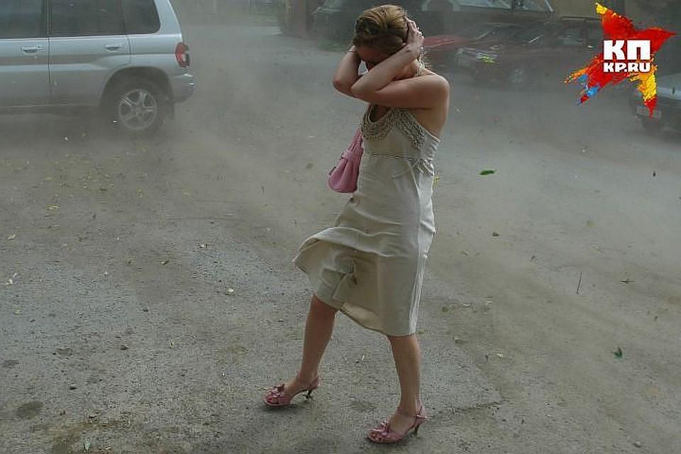 ВСвердловской области вближайшие дни предполагается сильный ветер