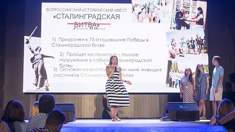 Волгоградка получила 300-тысячный грант навсероссийском консилиуме «Таврида»
