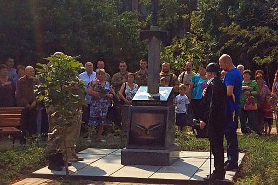 Клинцевич объявил, что монумент солдатам ВСУ является сочетанием ненависти ихамства