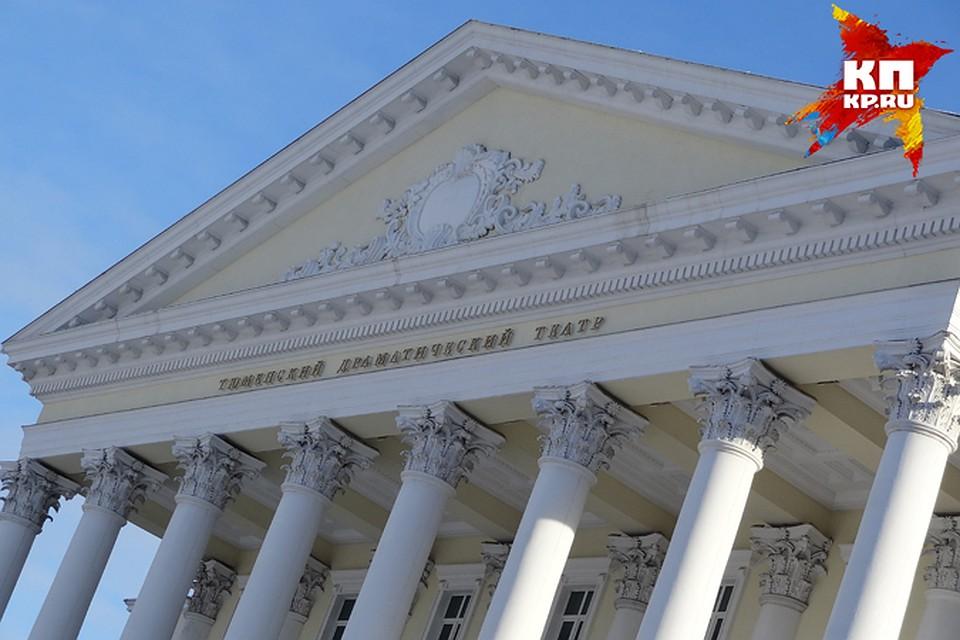 Сезон втюменском драмтеатре начнется спостановки «Мирандолина»