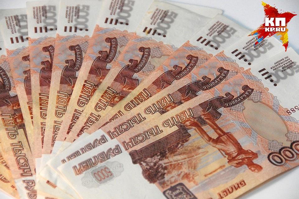 ВУнече банкирша поошибке присвоила 50 000 руб. клиента