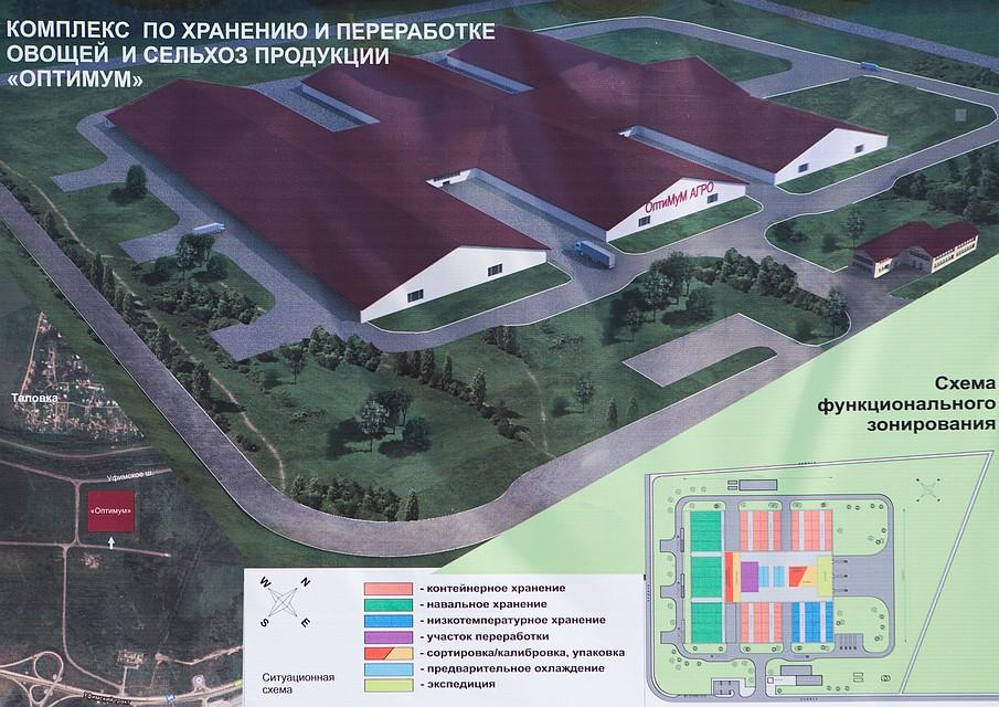Индустриальный парк «Малая Сосновка» готовится коткрытию