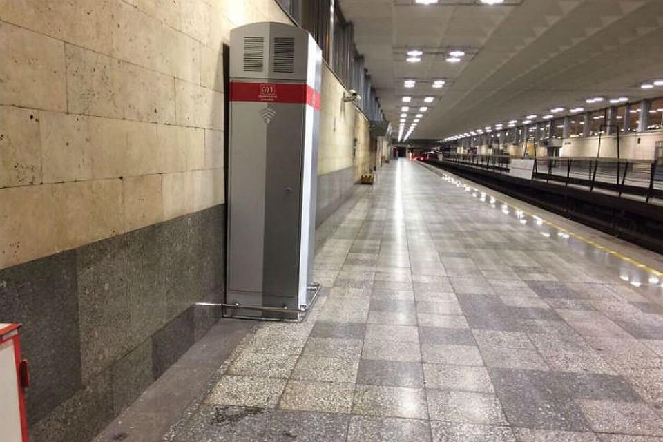 Красную ветку метро Петербурга готовят кWi-Fi