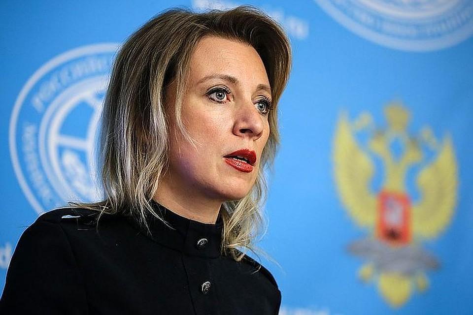 Захарова предупредила оготовящейся химатаке вСирии