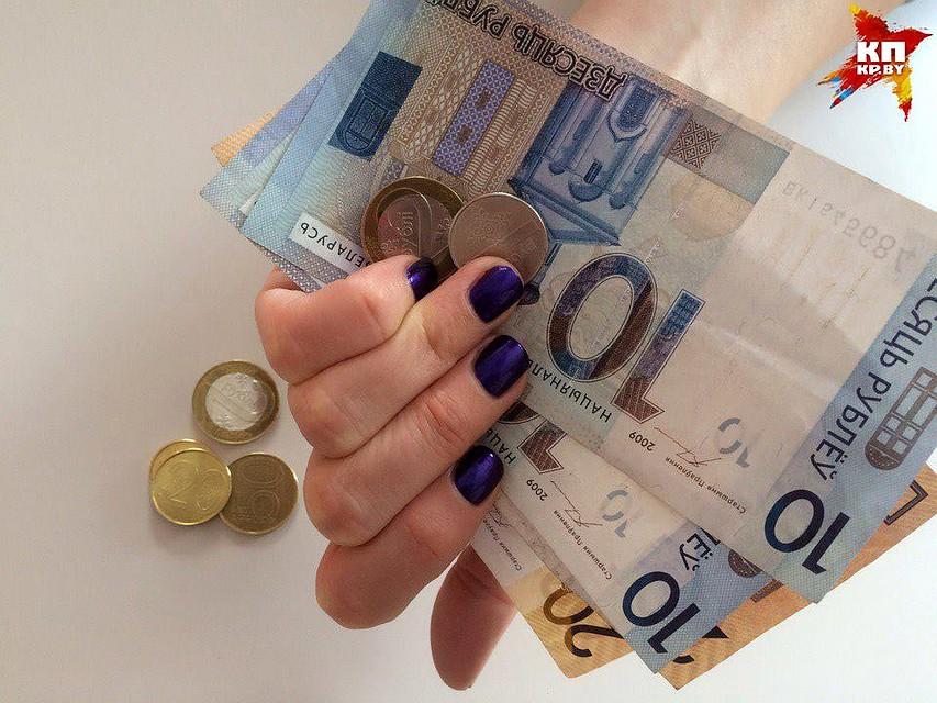 Минск анонсировал получение 700 млн долларов отРФ уже осенью