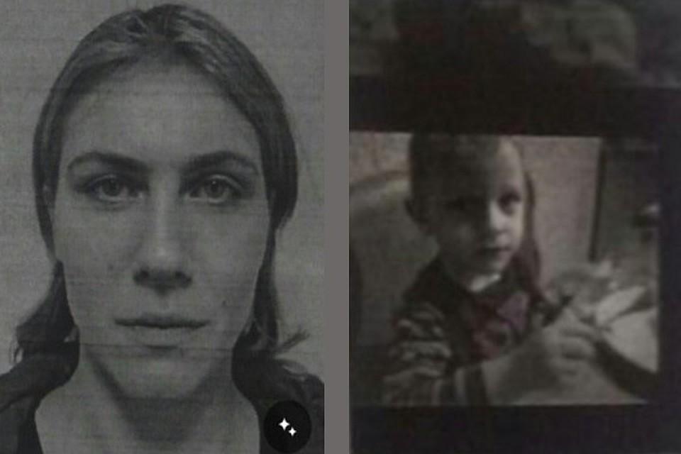 ВПермской области пропали молодая девушка иее3-летний сын