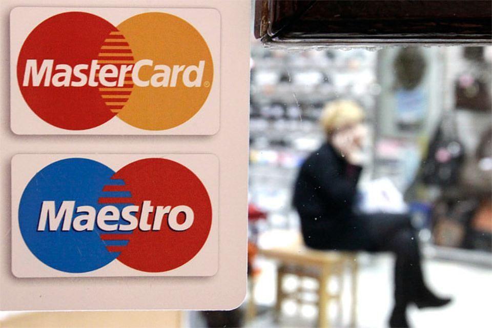 Собственников MasterCard предупреждают охакерской атаке
