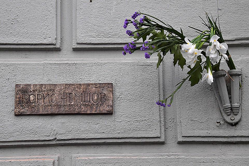 Настене дома, где жил Борис Немцов, самовольно установили памятную доску