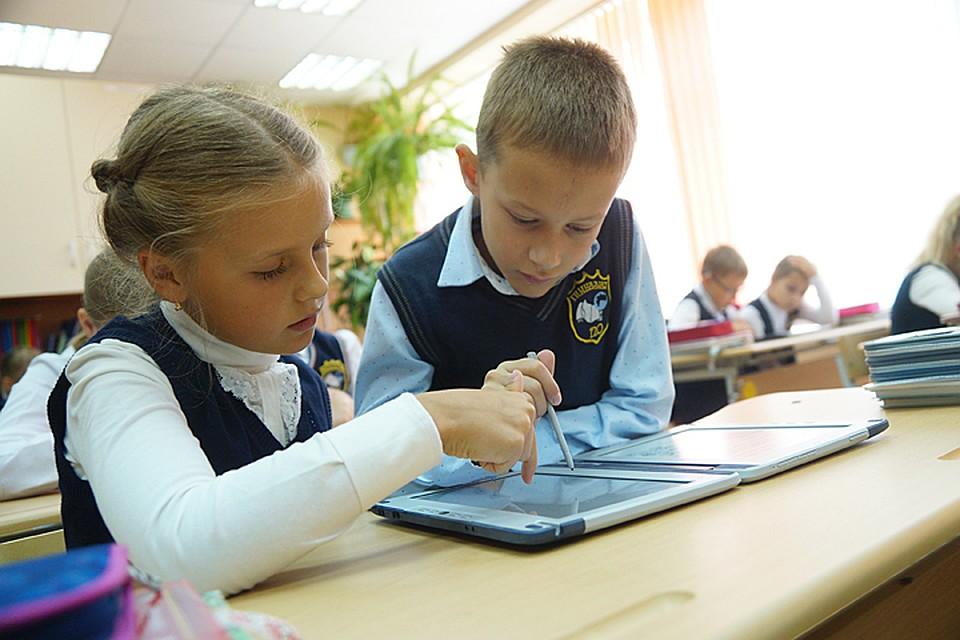 «Ростех» запустил проект повнедрению электронных учебников вшколах