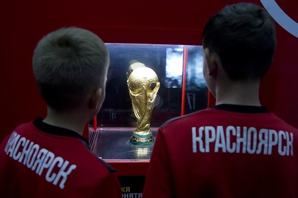 ВКрасноярск привезли Кубок чемпионата мира пофутболу