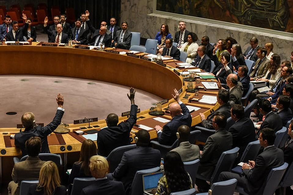 ООН призвала расследовать деятельность «Миротворца»