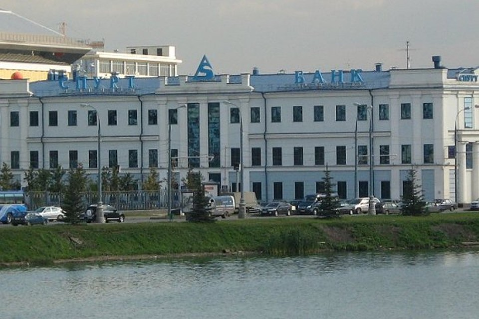 Арбитраж признал казанский банк «Спурт» банкротом
