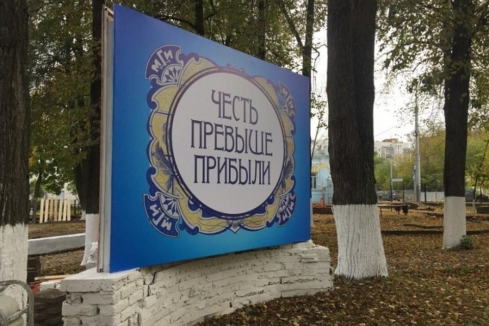 ВПерми откроется сквер купцов Грибушиных