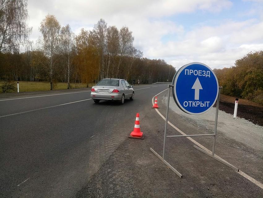 ВКемеровском районе после ремонта открыли участок дороги Р-255 «Сибирь»