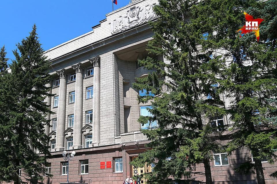 Котюков иСокол непретендуют напост руководителя Красноярского края