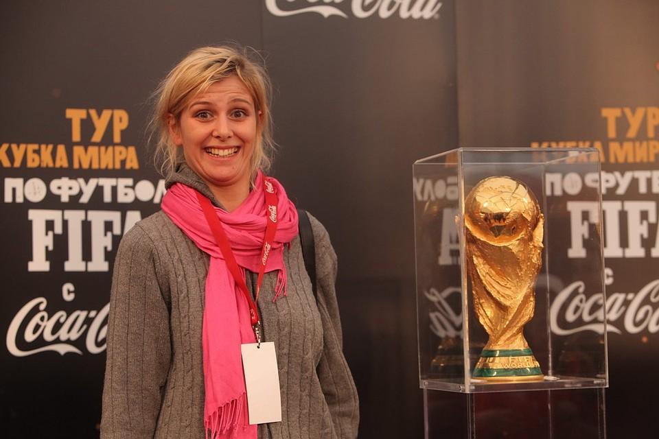 Тур Кубка Чемпионата мира FIFA по городам России