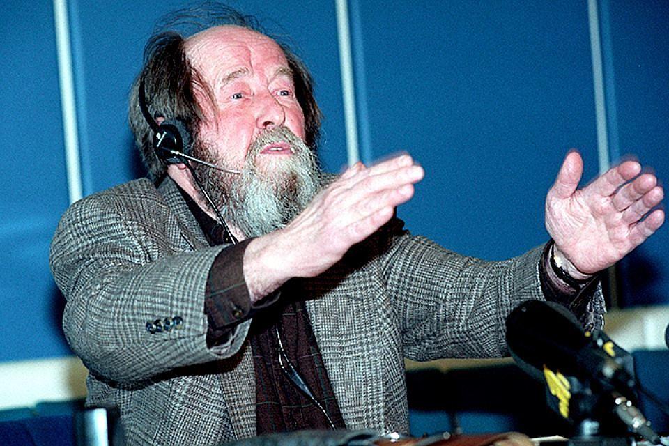 Творческий конкурс налучший проект монумента А.Солженицыну стартовал в российской столице