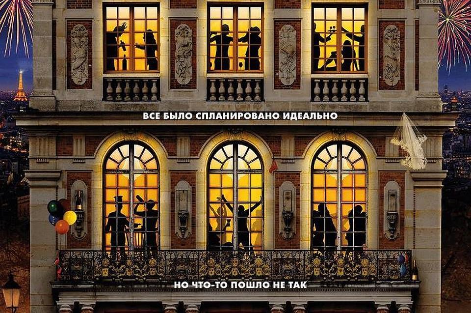 ВУльяновске пройдёт фестиваль французского кино