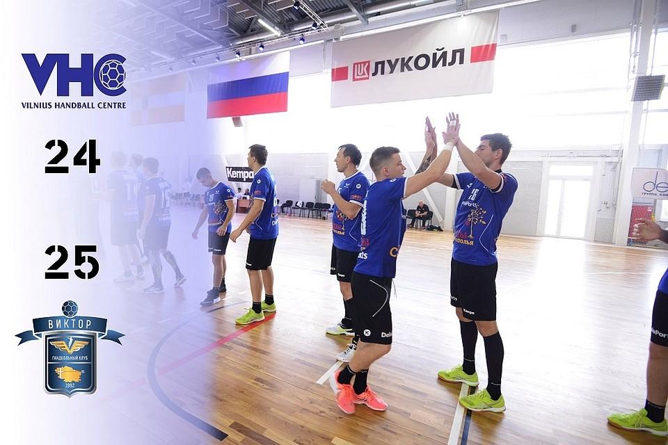 «Динамо-Виктор» одержал победу  дебютный еврокубковый матч