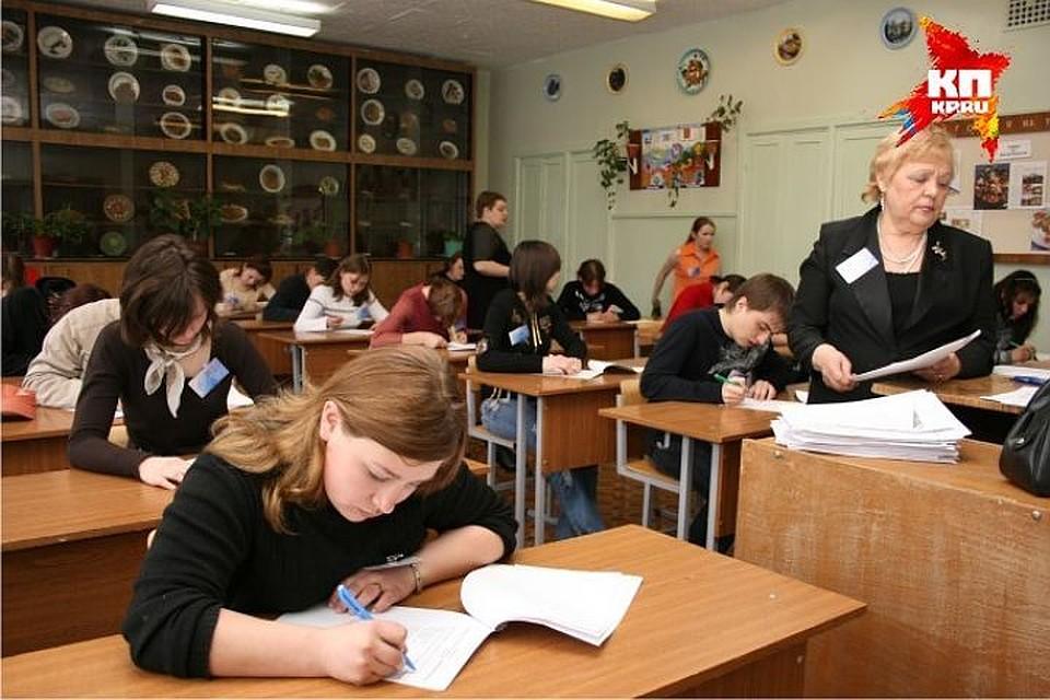 Воспитанники 280 школ Тверской области напишут проверочные работы