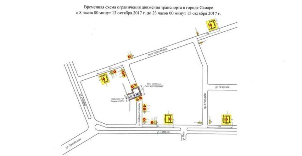 ВСамаре ограничат движение вдоль улицы Академика Солдатова навремя возведения канализации