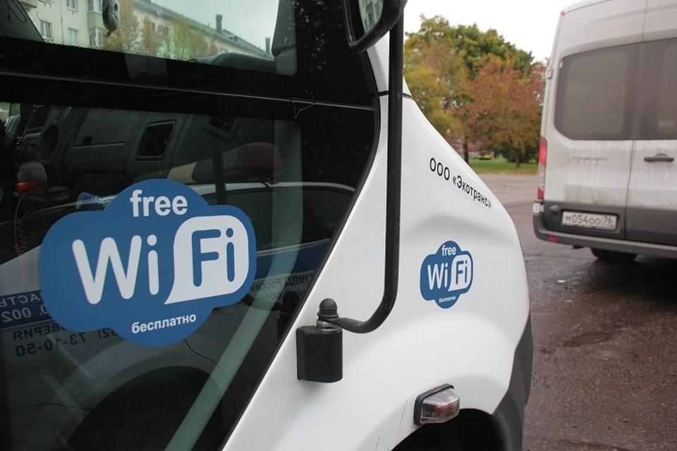 Первая маршрутка сбесплатным Wi-Fi появилась вЯрославле