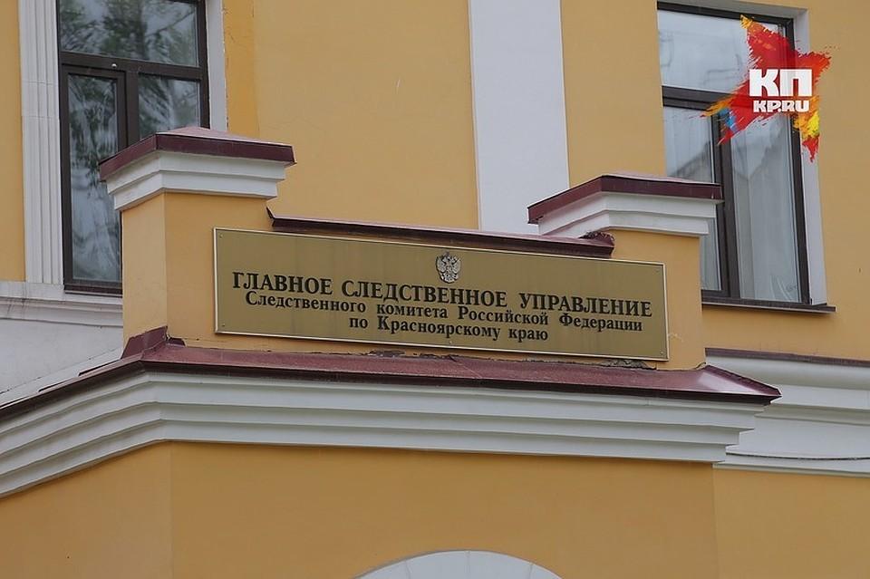 Следственный комитет задержал руководителя Боготола Андрея Артебякина
