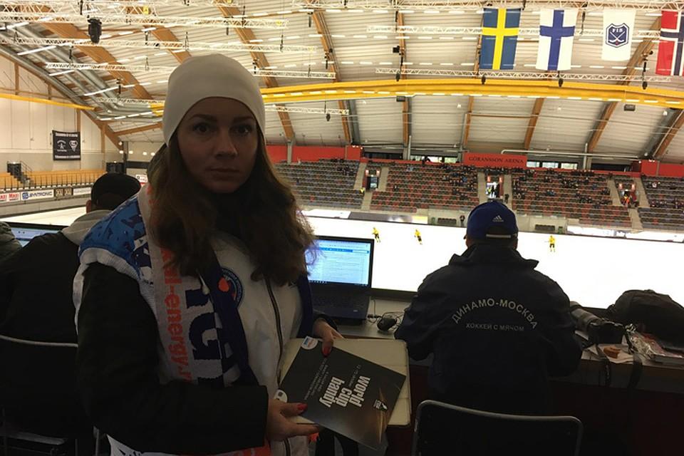 «Байкал-Энергия» одолела встартовом матче Кубка мира