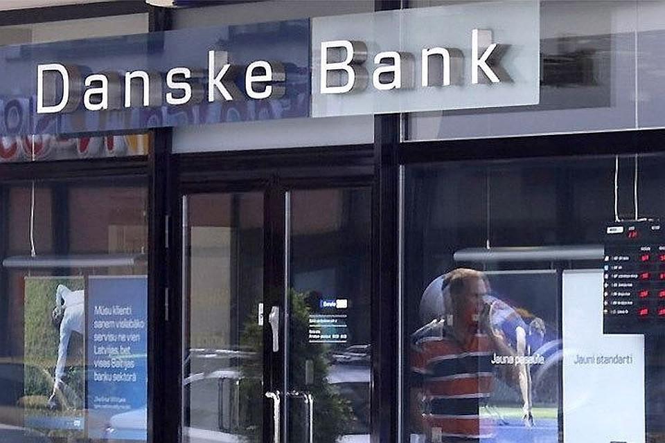 Франция начала расследование «эстонского» дела Danske Bank
