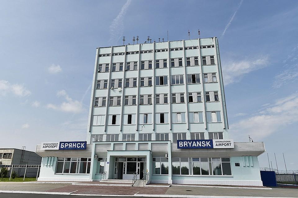 Реконструкция аэропорта Брянск начнется в 2019г.