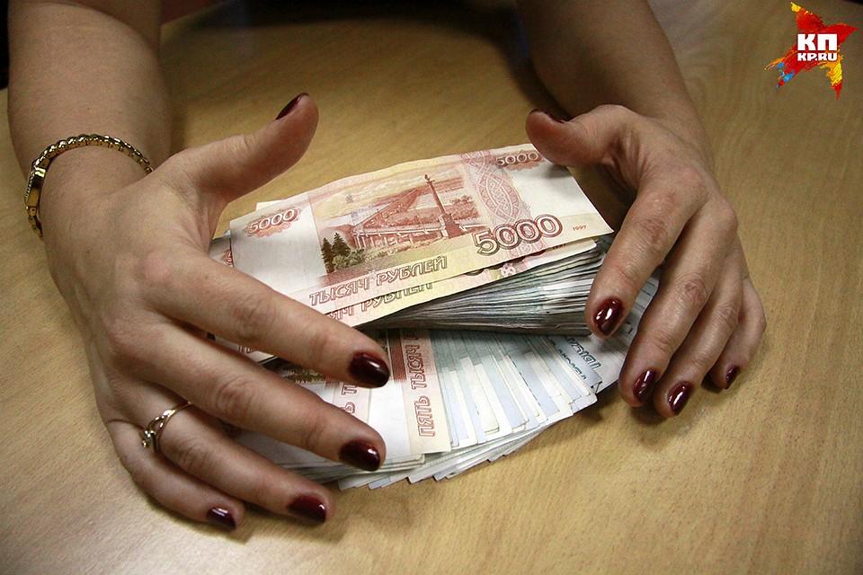 На6,7% увеличилась средняя зарплата вАлтайском крае