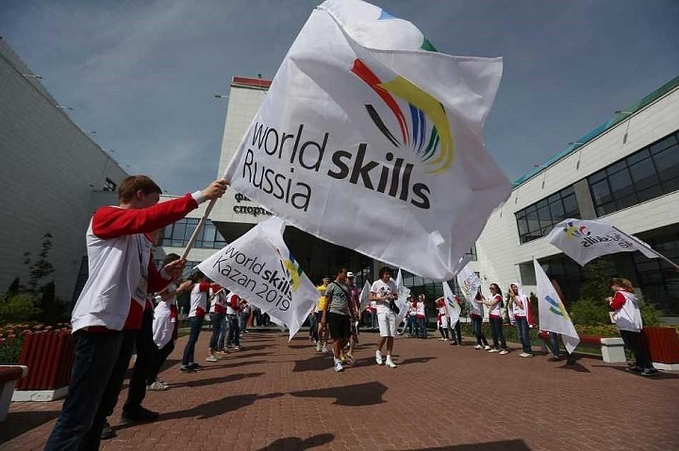 ВКазань начемпионат WorldSkills 2019 года приедут 1300 участников