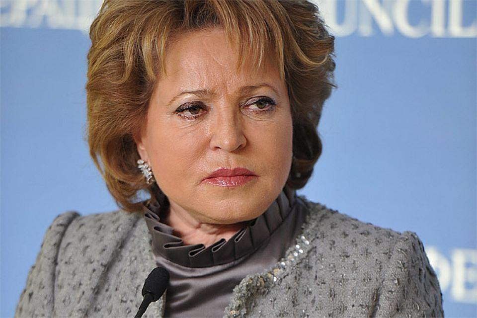 Матвиенко пояснила поддержку Россией санкций Совбеза ООН против КНДР