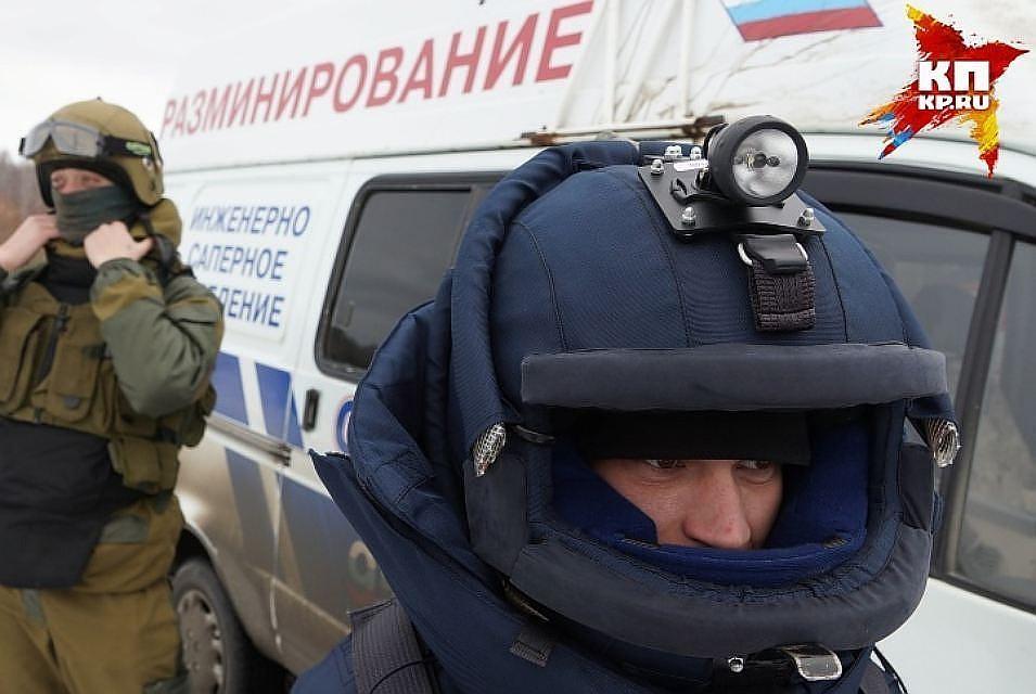 ВСПЧ предлагают ужесточить наказание за«телефонный терроризм»