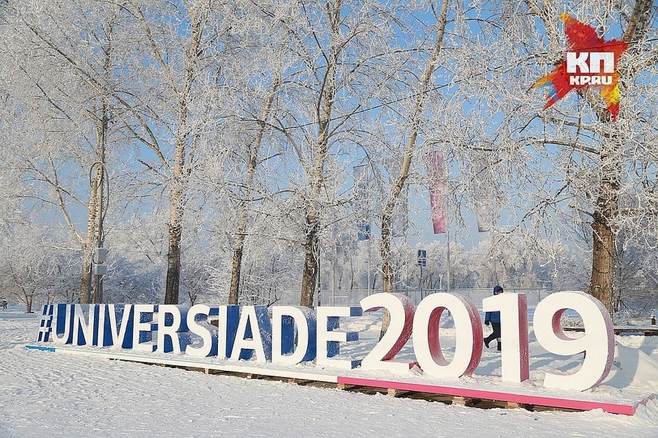 Министр спорта Павел Колобков провел вКрасноярске совещание поподготовке кУниверсиаде